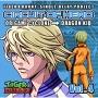 『TIGER & BUNNY』-SINGLE RELAY PROJECT 「CIRCUIT OF HERO」 Vol.4