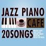 カフェで流れるジャズピアノ20 Vol.2~花のワルツ~