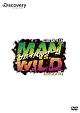 サバイバルゲーム MAN VS.WILD シーズン6 DVD-BOX