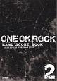 ONE OK ROCK/BAND SCORE BOOK (2)