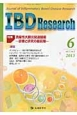 IBD Research 7-2 2013.6 特集:潰瘍性大腸炎関連腫瘍-診療と研究の最前線- Journal of Inflammatory B