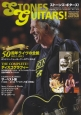 STONES GUITARS! YOUNG GUITAR SPECIAL ISSUE