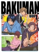 バクマン。3rdシリーズ BD-BOX1