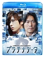 プラチナデータ Blu-ray スタンダード・エディション