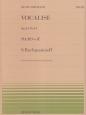 ヴォカリーズ Op.34 No.14 ラフマニノフ