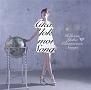 日笠陽子Collaboration Album Glamorous Songs(DVD付)