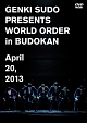 須藤元気 Presents WORLD ORDER in 武道館