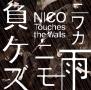 ニワカ雨ニモ負ケズ(B)(DVD付)