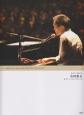 やさしく弾ける 小田和正 ピアノ・ソロ・アルバム