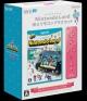 Nintendo Land Wiiリモコンプラスセット:ピンク