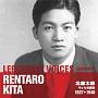 ヴォルガ旅愁 LEGENDARY VOICES 1937-1940