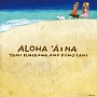 Aloha 'A ina