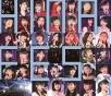 ハロー!プロジェクト大感謝祭コンサート「Hello!Project 春の大感謝 ひな祭りフェスティバル2013」完全盤