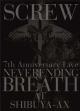 7th Anniversary Live NEVERENDING BREATH AT SHIBUYA-AX