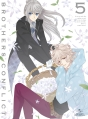 BROTHERS CONFLICT 第5巻