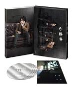 心療中—in the Room— DVD-BOX 通常版(本編4枚)