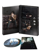 心療中—in the Room— Blu-ray-BOX 通常版(本編4枚)