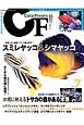 コーラルフリークス 失敗しない飼育ノウハウ教えます!スミレヤッコ&シマヤッコ すべての海水魚&サンゴフリークにおくる マリンアク(7)