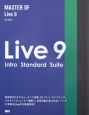 MASTER OF Live9 Intro Standard Suite