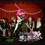 嘘と陽炎(A)(DVD付)