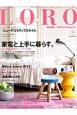 LORO 家電と上手に暮らす。デジタル時代のインテリア術 Mono×Mitsui Designtec(15)