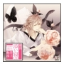 週刊添い寝CD vol.10 悠生