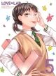 恋愛ラボ 5