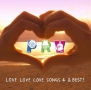 LOVE LOVE LOVE SONGS 4&BEST!