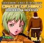 『TIGER & BUNNY』-SINGLE RELAY PROJECT 「CIRCUIT OF HERO」 Vol.5