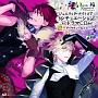 PSPソフト「ジュエリック・ナイトメア」シチュエーションドラマCD Vol.1~ダイヤモンド&ルビー~