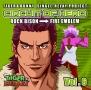 『TIGER & BUNNY』-SINGLE RELAY PROJECT 「CIRCUIT OF HERO」 Vol.6