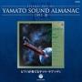 ETERNAL EDITION YAMATO SOUND ALMANAC 1982-3 ピアノが奏でるヤマト・ラプソディ