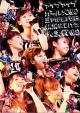 アップアップガールズ(仮)3rd LIVE 横浜 BLITZ 大決戦(仮)