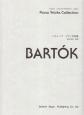 バルトーク ピアノ作品集