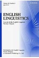 ENGLISH LINGUISTICS 30-1 Journal of the English Li