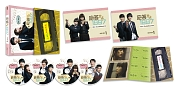 応答せよ1997 【1997セット】 DVD-BOX1