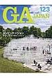 GA JAPAN 2013JULY-AUGUST 特集:コンピュテーション 進化する建築の創造とプロセス (123)