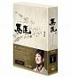 馬医 DVD BOX 1