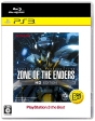 ZONE OF THE ENDERS HD EDITION PlayStation3 the Best