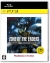 ZONE OF THE ENDERS HD EDITION [PlayStation3 the Best]