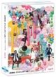 ミリオンがいっぱい~AKB48ミュージックビデオ集~ Type B