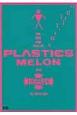 プラスチックスの上昇と下降、そしてメロンの理力-メジャーフォース-・中西俊夫自伝 音楽CD付属