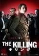 THE KILLING/キリング DVD-BOX2