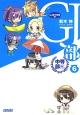 GJ部中等部 (6)