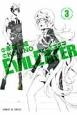 EVIL EATER (3)