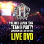 TEAM H JAPAN TOUR TEAM H PARTY I JUST WANNA HAVE FUN LIVE DVD