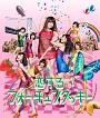 恋するフォーチュンクッキー(K)(DVD付)