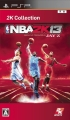 NBA 2K13(2K Collection 廉価版)