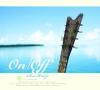 On/Off Sea Breeze