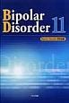 Bipolar Disorder 11